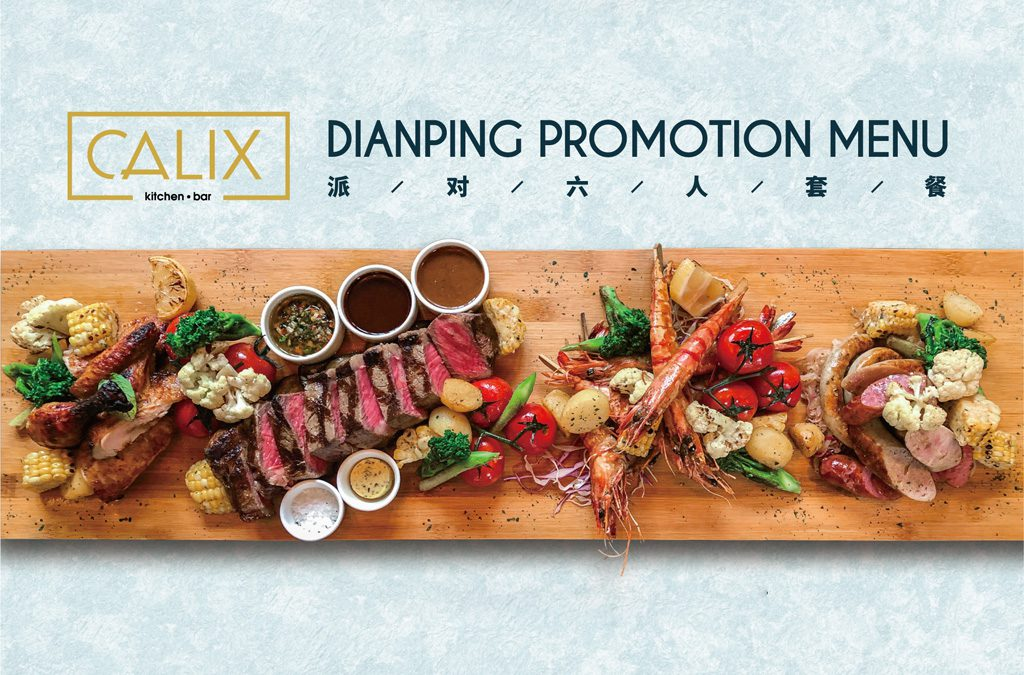 CALIX DIANPING PROMOTION